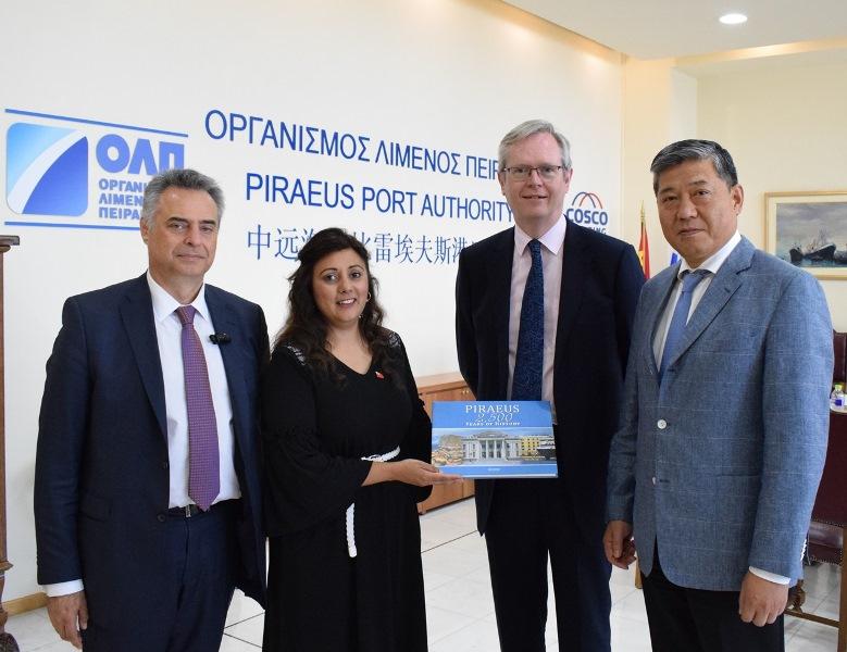 Επίσημη επίσκεψη της Υπουργού Ναυτιλίας και Μεταφορών τουΗνωμένου Βασιλείου στο λιμάνι του Πειραιά
