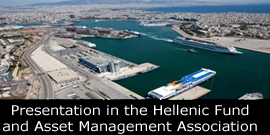 Presentation in the Hellenic Fund and Asset Management Association